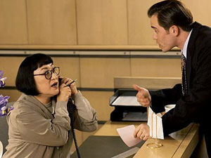 Canada View From Up North