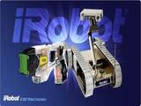 iRobot Appoints Russell J. Campanello Senior VP Of HR