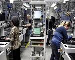 Job Growth Increases in Buffalo Region