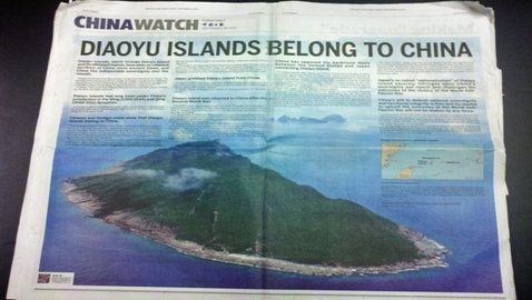 China Claim Diaoyu Island Is Theirs In An Eye-Catching Ad In New York Times: How Would Americans Feel If The Japanese Said That Hawaii Was Theirs?