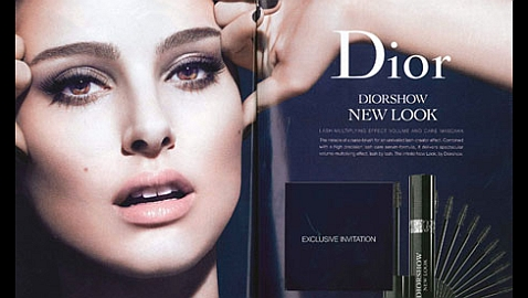 Christian Dior Mascara Ad Facing Controversy