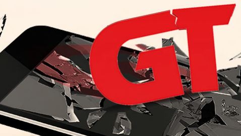 Apple Partner, GT Advanced Technologies, Files for Bankruptcy